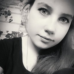 Дарина, Улан-Удэ, 18 лет