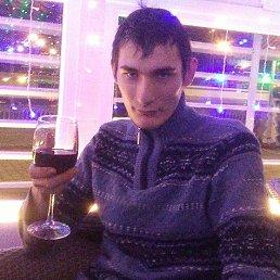 Павел, Тирасполь, 29 лет