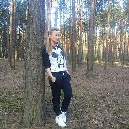 Инна, 30 лет, Харьков
