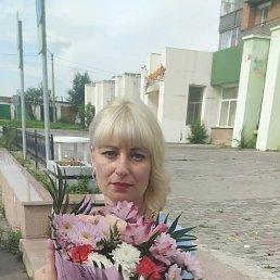 Екатерина, 36 лет, Красноярск