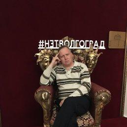 Сергей, Донецк, 40 лет