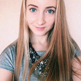 Vasilisa, Иркутск, 25 лет