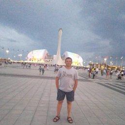 Денис, 37 лет, Кемерово