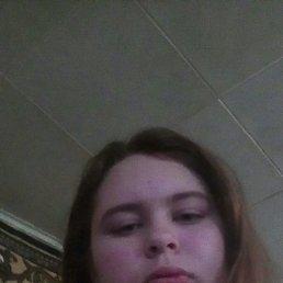 Кристина, 19 лет, Пугачев
