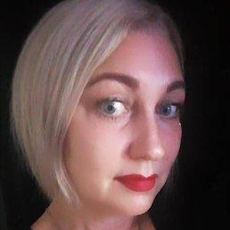 Ирина, 25 лет, Краснодар