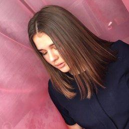 Дарья, Белгород, 19 лет