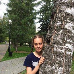 Ангелина, 20 лет, Тюмень