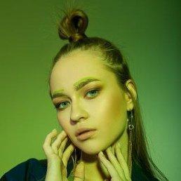 Валерия, 18 лет, Магнитогорск