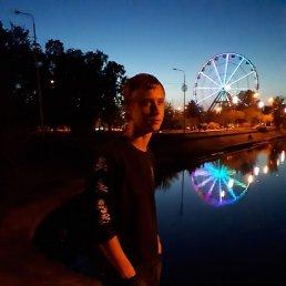 Виталя, 25 лет, Хабаровск