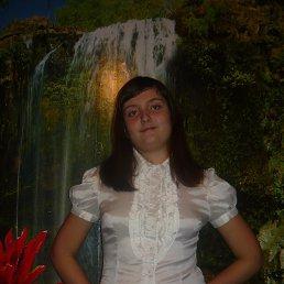 Оксана, 17 лет, Самара