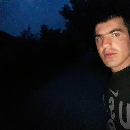 Арман, Краснодар, 30 лет