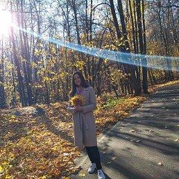 Кристина, Саратов, 19 лет