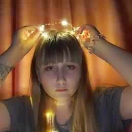Альбина, 20 лет, Иркутск