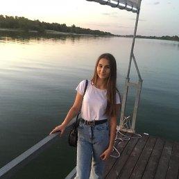 Снежана, 17 лет, Ростов-на-Дону