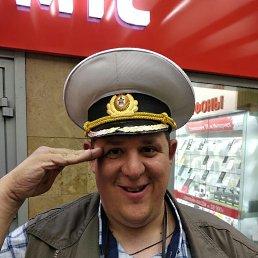Андрей, 47 лет, Санкт-Петербург