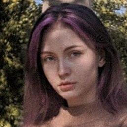 Евгения, Иркутск, 18 лет