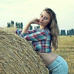 Мария, 24 года, Новокузнецк