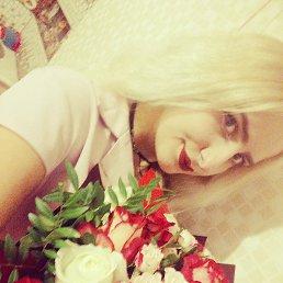 Валерия, Краснодар, 18 лет