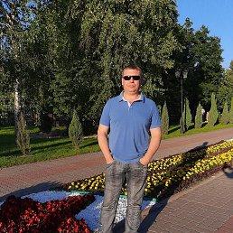 Андрей, 43 года, Новошахтинск