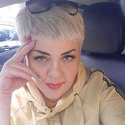 Марина, 44 года, Екатеринбург