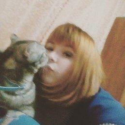 Виктория, 27 лет, Казань