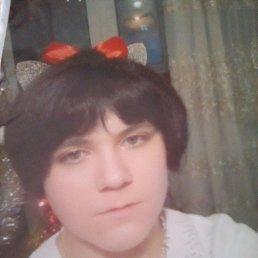 Анастасия, 28 лет, Набережные Челны