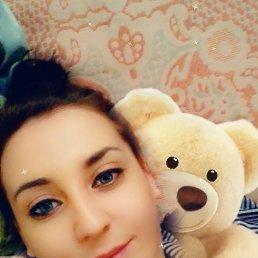 Алина, 26 лет, Пятигорск