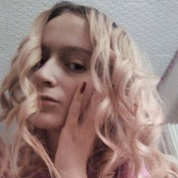 Таня, 17 лет, Дубовка