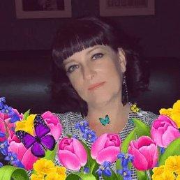 Анастасия, 40 лет, Южноуральск