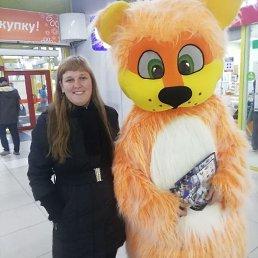 Юлия, 27 лет, Красноярск