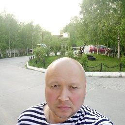Денис, 41 год, Челябинск