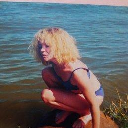 Юлия, 42 года, Санкт-Петербург