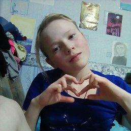 Машаким, 18 лет, Пермь