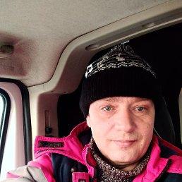 Олег, 39 лет, Славянск
