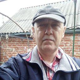 Вячеслав, 62 года, Белгород