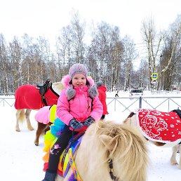 Альбина, 18 лет, Екатеринбург