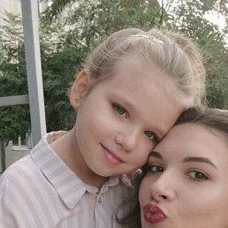 Полина, Астрахань, 18 лет