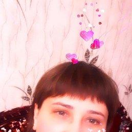 Ирина, 29 лет, Новокузнецк