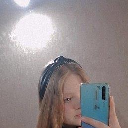 Ксения, Красноярск, 18 лет