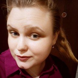 Алина, 25 лет, Белгород