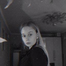 Катя, Челябинск, 18 лет