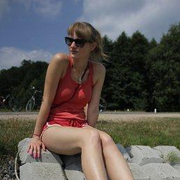 Наталья, 22 года, Санкт-Петербург