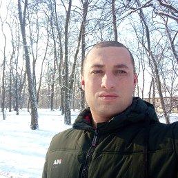 Максим, 30 лет, Чернигов