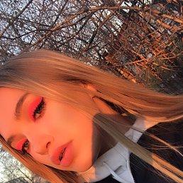 Алина, Владивосток, 17 лет