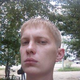 Дмитрий, 29 лет, Магдагачи