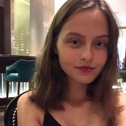 Даша, 21 год, Хабаровск