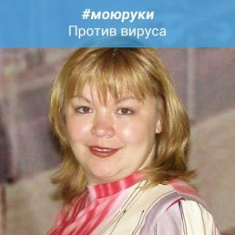 Светлана, 45 лет, Красноярск