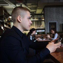 Данил, Омск, 19 лет