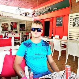 Валентин, 23 года, Кировоград