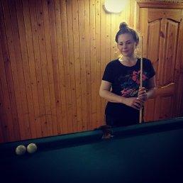 Юлия, 26 лет, Самара